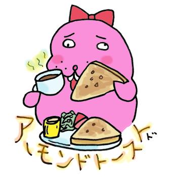 姫路駅の乗換時間(39分)でアーモンドトースト&えきそばを食べる