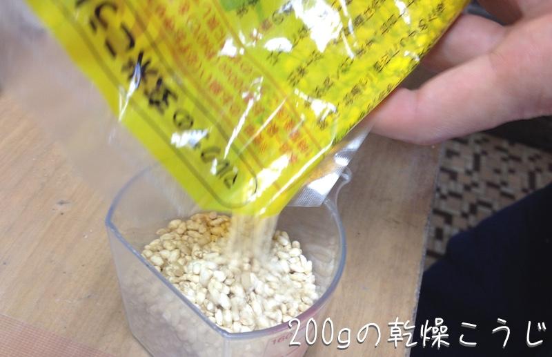 玄米甘酒レシピ8