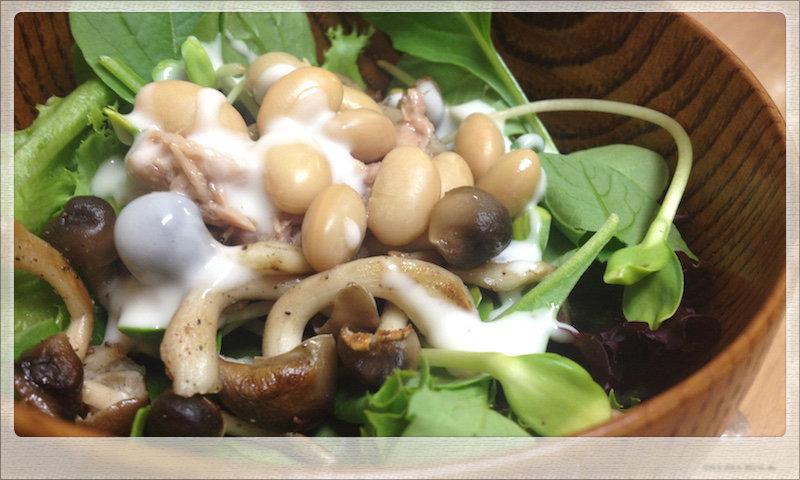 スーパー発芽大豆のサラダ