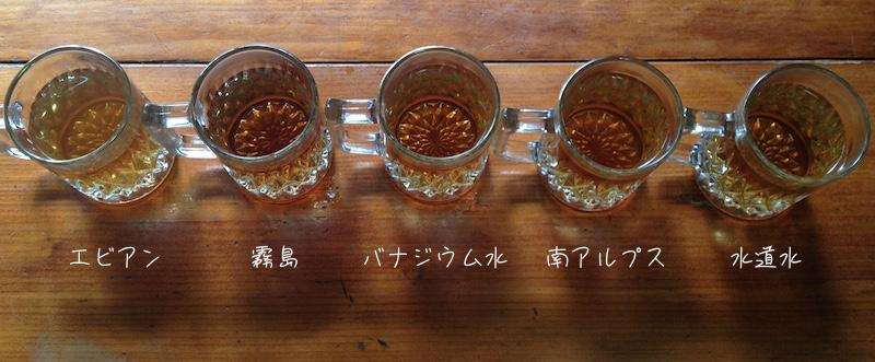 紅茶飲み比べ2