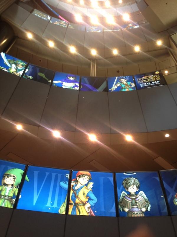 ドラクエミュージアム渋谷ヒカリエ