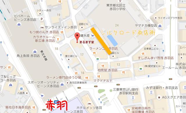 赤羽飲み屋マップ