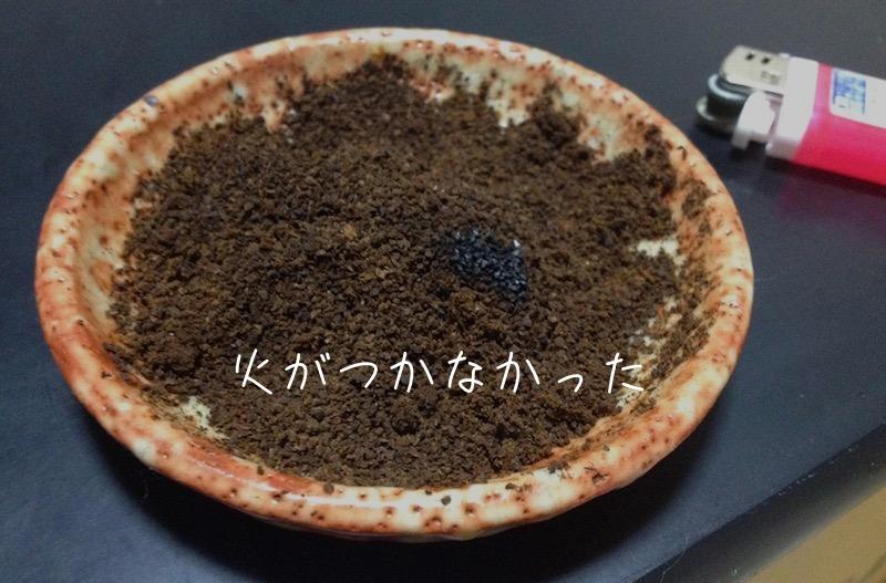 コーヒーかす蚊取り線香