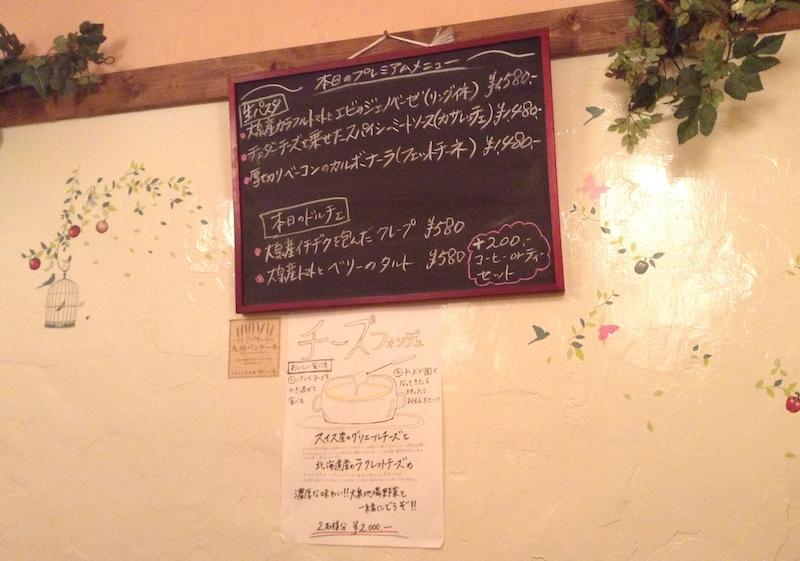 大泉学園legume