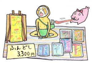 谷根千ブラブラ散歩と根津神社の手作り市【ハンドメイド】