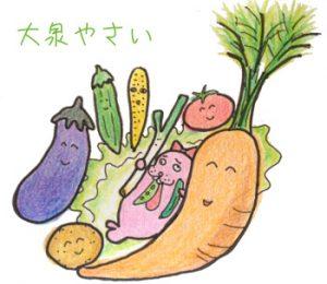 大泉学園!野菜ソムリエの店【Legume】で練馬野菜を食べてきた