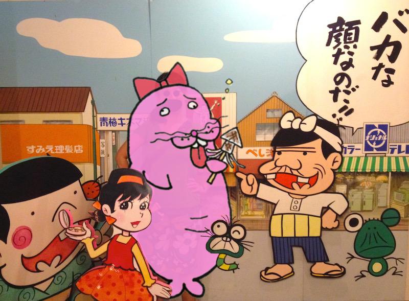 赤塚不二夫会館記念撮影