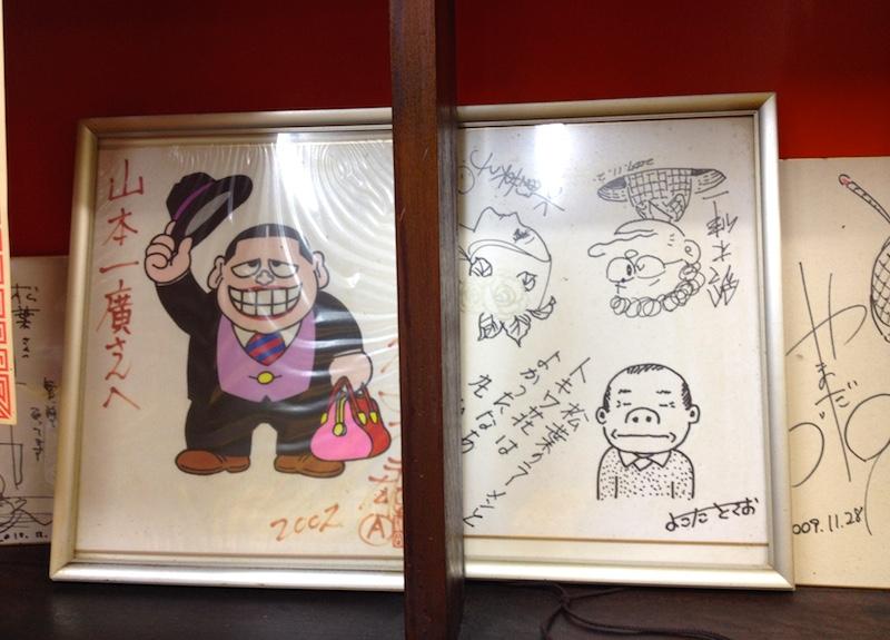 藤子不二雄先生のサイン