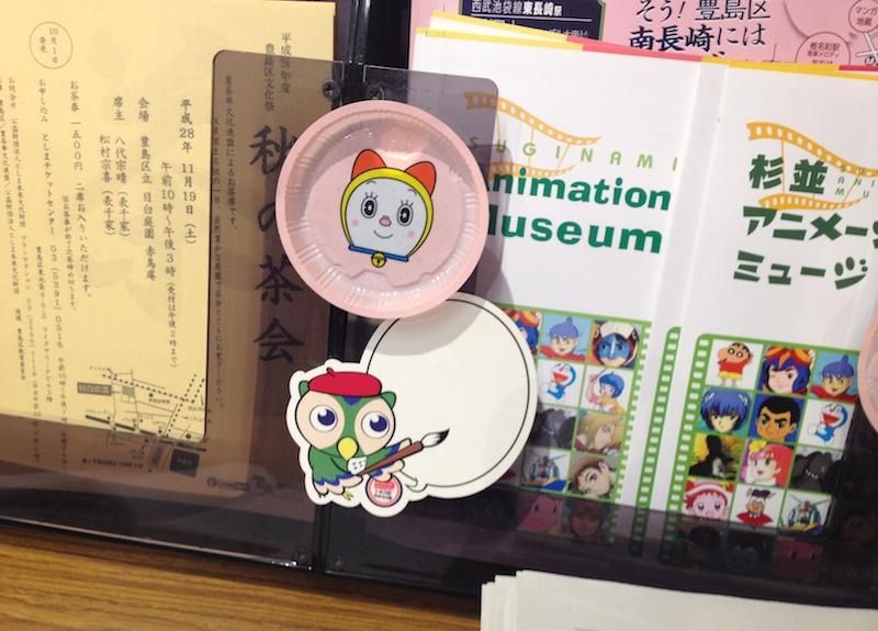 日本一可愛いキャラクターとしまくん