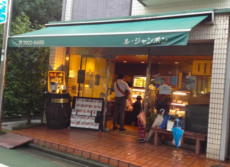 大泉学園の美味しいハム屋
