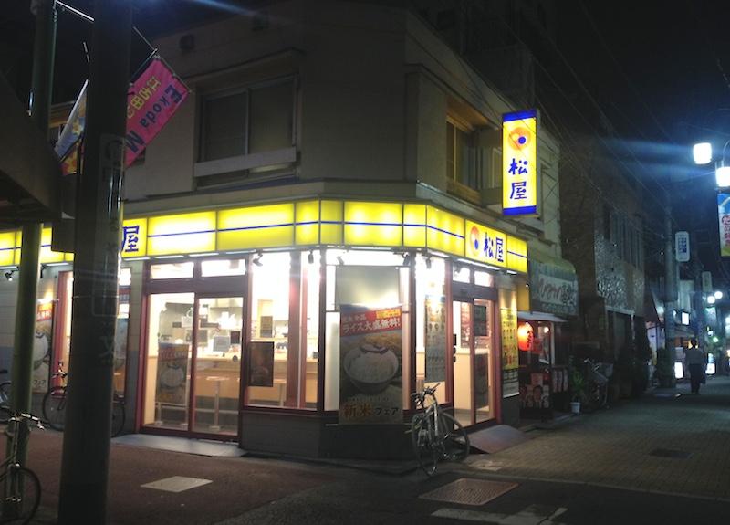 江古田の松屋一号店