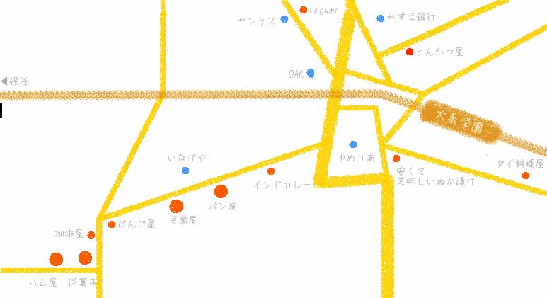 大泉学園グルメMAP