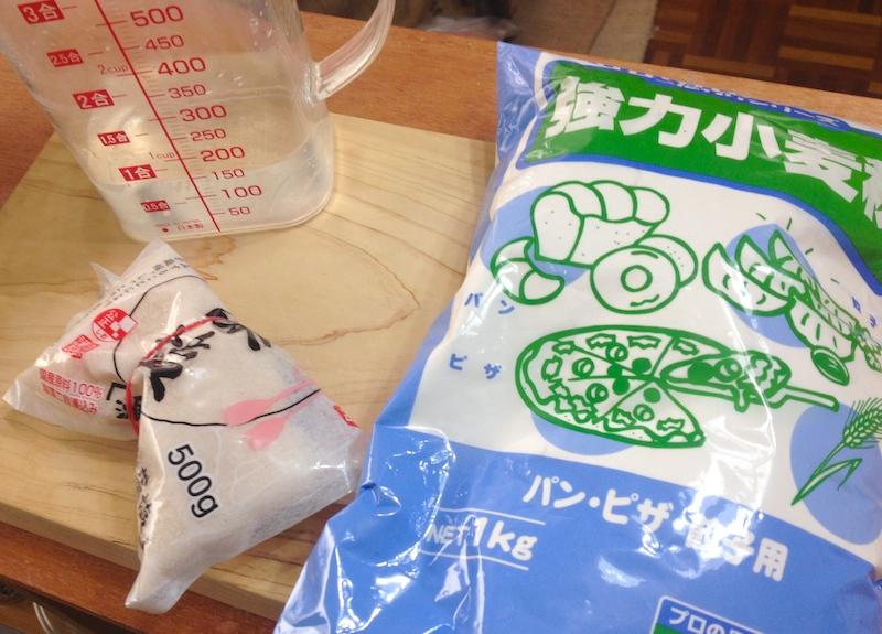 自作ソフト麺の材料