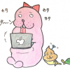 【Wordpressブログのお引越】プラグインを使って簡単にURLの変更!