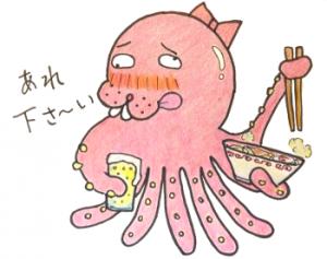 三原・もり翔の「あやしいラーメン」と「あれ?」を食べて来た