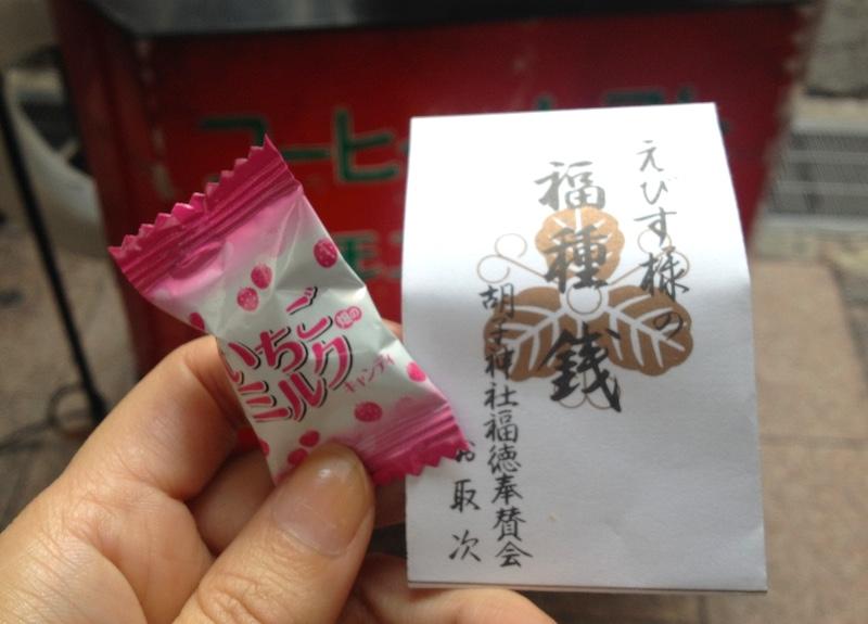 広島の喫茶店シャモニーモンブランでおまけ