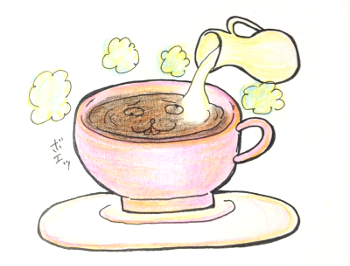 コーヒーカップトド島トド江