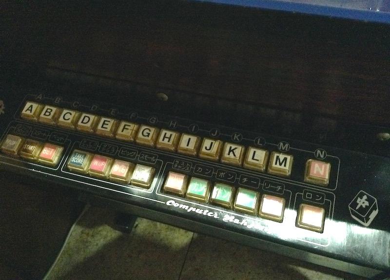 ゲーム機のテーブル