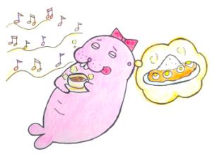 【渋谷】名曲喫茶ライオンでクラシック鑑賞。そしてムルギーカレー