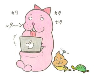 【100記事PV数】弱小ブログが100記事書くまでのPV数の変化