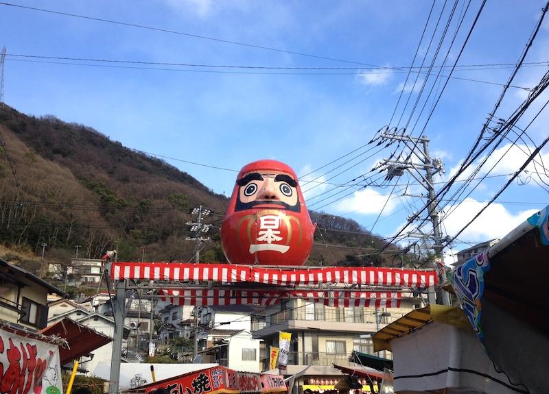 日本一の大だるま