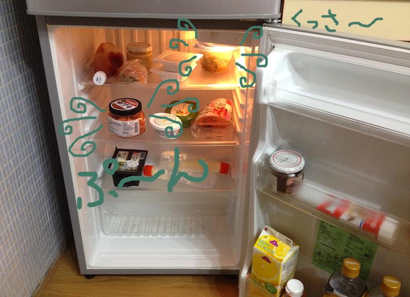 冷蔵庫の臭い