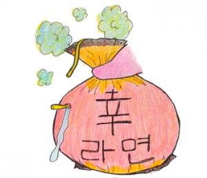 【韓国軍隊式ラーメン】ポグリラーメンの作り方