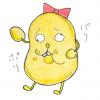 【できたてポテトチップ】菊水堂のできたてポテトチップを食べてみたボエ