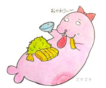 豚カツ食べるトド島トド江