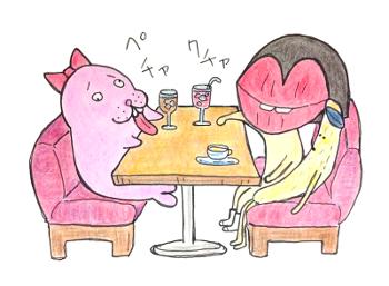 尾道【バラ屋】昭和レトロな雰囲気が残る喫茶店で休憩してきました