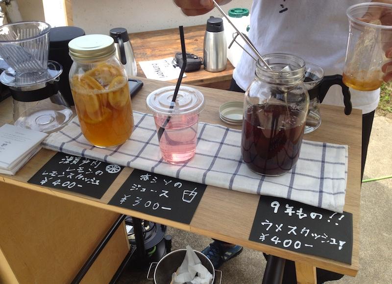 banyoriカフェ@福山