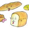 【広島府中のパン屋さん】雑貨や酒も置いてある小さなパン店おがわ屋