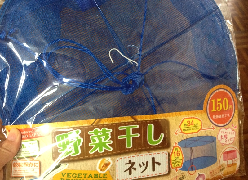 ダイソーの野菜干しネット