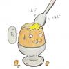 【広島の喫茶店】半熟卵をスプーンで食べる?十日市茶房