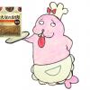 【ガッツリ系】ニラそぼろ丼(ソイミート)バター乗せ☆かんたん激ウマレシピ