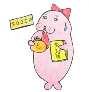 【節約生活】1ヶ月5千円の食費に挑戦!節約ご飯の記録