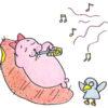 【川越の穴場喫茶店】音楽喫茶アマンダのミルクティーが旨い