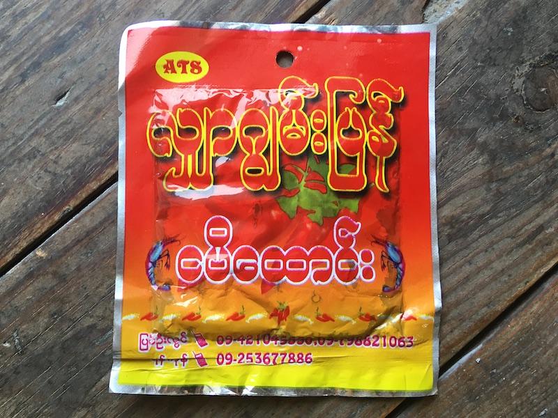 ミャンマーのチリペースト